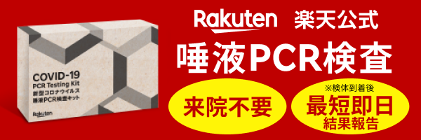 PCR_test