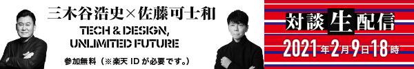 kashiwa2021