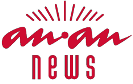 ananNEWS