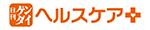 日刊ゲンダイ ヘルスケア
