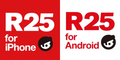 R25 for Smartphone
