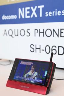 NOTTV対応端末「AQUOS PHONE SH-06D」