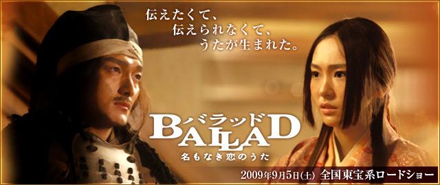「BALLAD~名もなき恋のうた~」的圖片搜尋結果