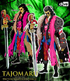 『TAJOMARU』リアルフィギュア