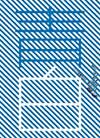 『シナリオ登竜門2001::青と白で水色 』