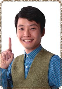 飯田 貴司/星野 源