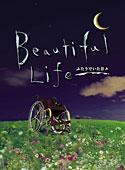 Beautiful Life〜ふたりでいた日々〜