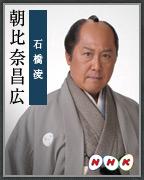 龍馬伝のキャスト・配役 - Infos...