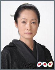 余貴美子(よきみこ)