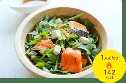 鮭と春菊のスタミナサラダ